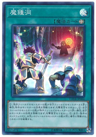 カード 7 2019 禁止 月 遊戯王