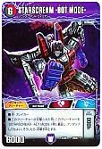 STARSCREAM -ALT MODE-/STARSCREAM -BOT MODE-